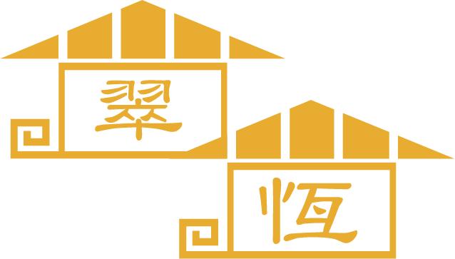 Chuai Heng